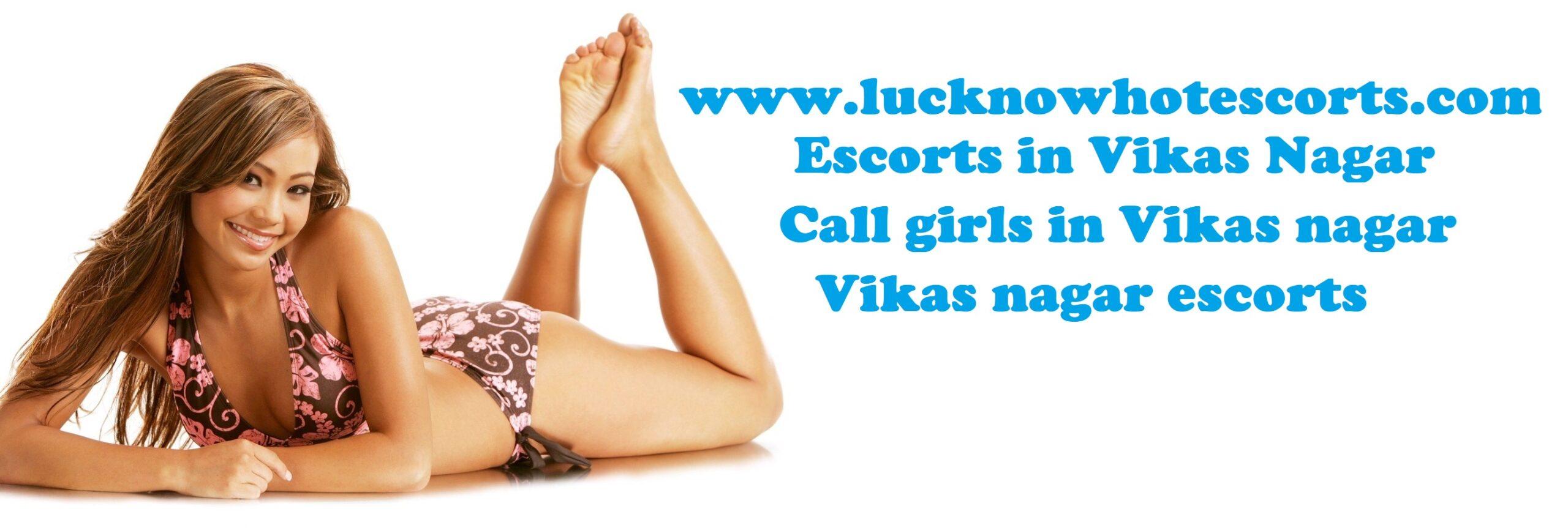 Vikas Nagar
